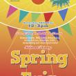 Hillhead Primary Spring Fair